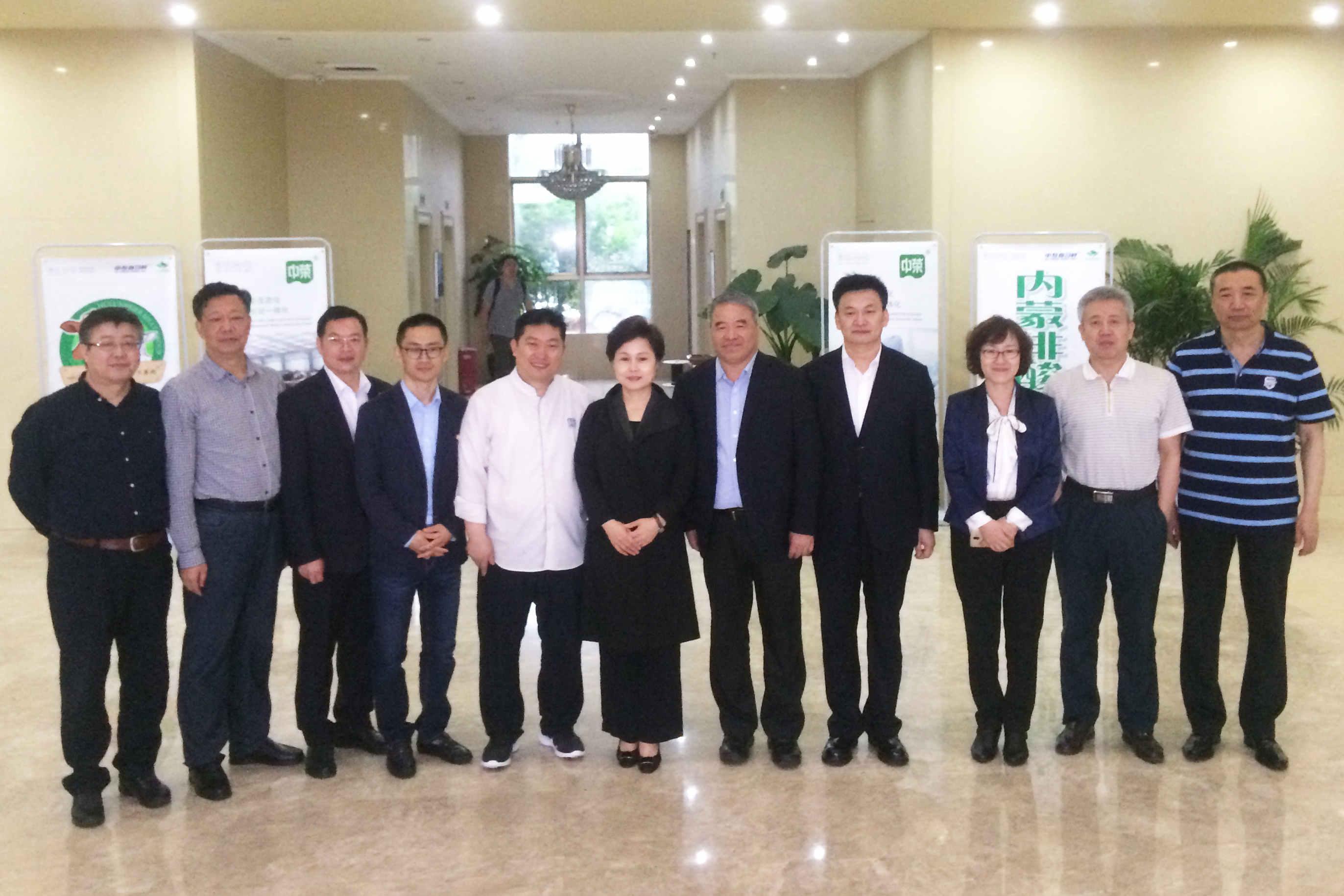 市委副书记市长姜宏莅临我集团上海瀚厨分院调研指导